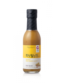 Peanut Rice Paper Sauce - 240g