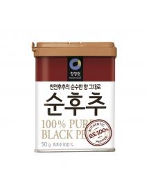 Black Pepper Powder - 50g*24