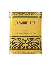 SUNFLOWER Jasmine Tea - 227g