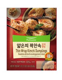 Thin Wrap Kimchi Dumplings...