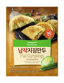 Flat Dumplings - 700g*12